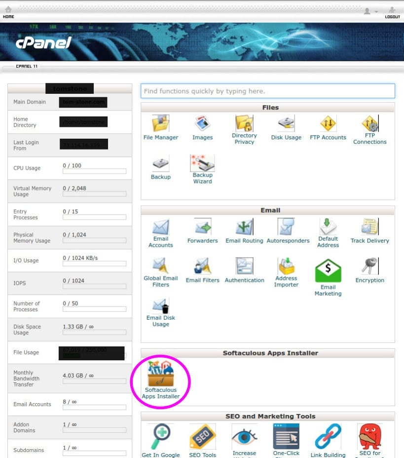 cpanel software button